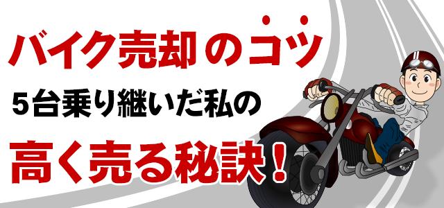 プジョーブースレポート|東京モーターサイクルショー2018 | 【バイク売却のコツ】5台乗り継いだ私の高く売る秘訣