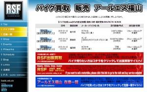 rsfukuyama01