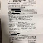 Honda Dream Festa試乗会(2017/4/23)レポート①