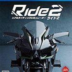 最新バイクレースゲーム「Ride2」でサーキットのタイムが上がる!?