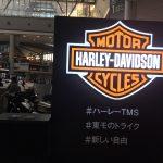 東京モーターショー2017徹底取材レポート〜ハーレー編〜