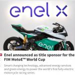 2019年から電動バイクレース「Moto-e」が始まる!
