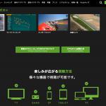 HuluがMoto-GP全戦ライブ配信決定!〜他の視聴方法との違い〜