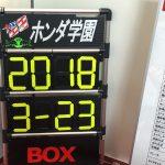 ホンダ学園ミニバイクレース部を東京MCS2018で取材