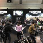 トライアンフブースレポート|東京モーターサイクルショー2018