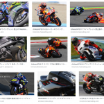 Moto GPでは禁止となったバイクのウイングレットとは?
