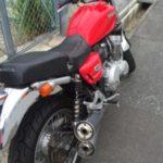 バイク王の買取体験談①33歳主婦サチさん/CB400Fourの口コミ