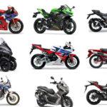 2020年にフルモデルチェンジ・新発売した国産バイク一覧